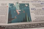 "An Israeli newspaper shows John Kerry sleepwalking over a cliff in his delusional ""peace"" plans."