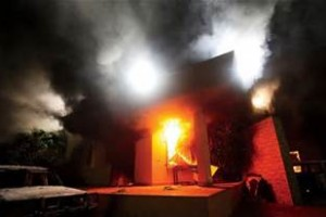 The Benghazi consular facility on fire while Obama did nothing.